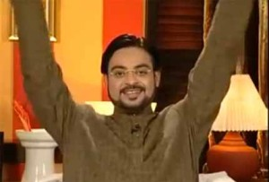 Impossible to Ignore Aamir Liaquat