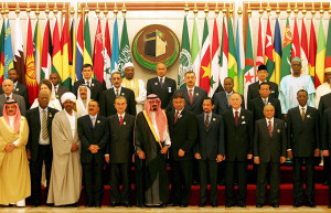 Muslim Leaders in OIC
