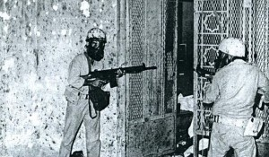 Saudi soldiers 1979