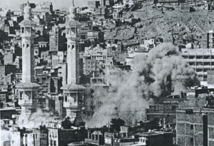 Grand Mosque smoke