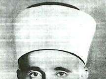 Taqiuddin Nabhani