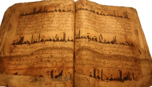 Quran the oldest testament
